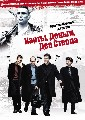 Kortos, pinigai ir 2 šautuvai / Lock, Stock and Two Smoking Barrels / Карты, деньги, два ствола (1998)